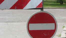 Lāču un Straumes ielas posmos slēgs satiksmi