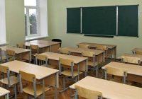 Sākot ar piektdienu slēgs Latvijas skolas un augstskolas ! Mācības notiks attālināti …
