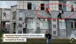 Notikusi apšaudē Krievijas augstskolā, ziņo par mirušajiem; Publicēti arī vairāki video